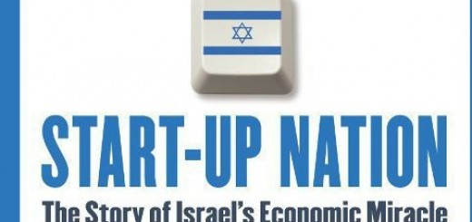 Startup campus - Thinkplace - israele startup